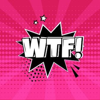 Wtf komiks dymek na różowym tle. komiksowy efekt dźwiękowy, cień gwiazd i punktów półtonowych w stylu pop-art. ilustracja wektorowa