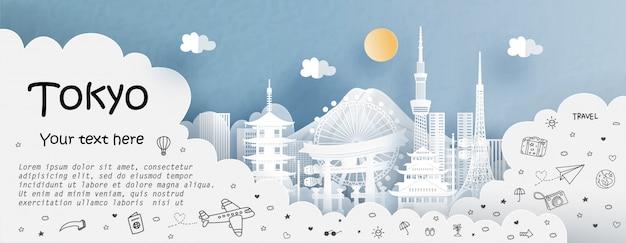 Wycieczka i podróż z podróżą do tokio