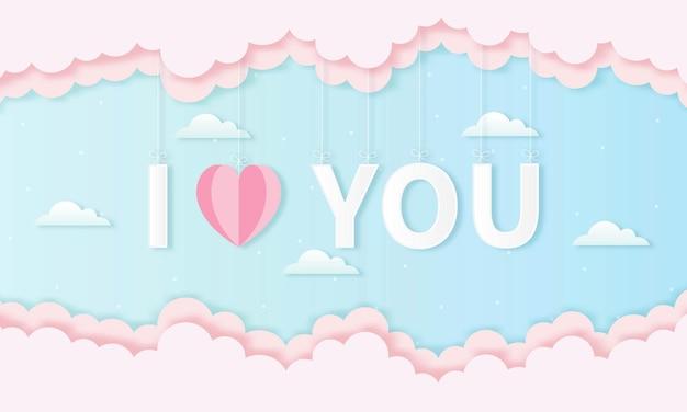 Wycinane z papieru koncepcja szczęśliwych walentynek. krajobraz z tekstem kocham cię i kształt serca na błękitnym niebie