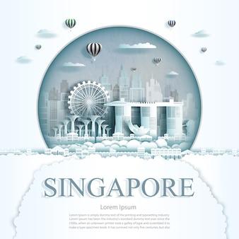 Wycinane z papieru zabytki singapuru z szablonem tła balonów na ogrzane powietrze i chmury