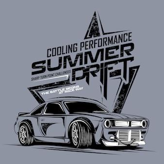 Wydajność chłodzenia driftem letnim, ilustracja super ekstremalnego dryfu samochodu