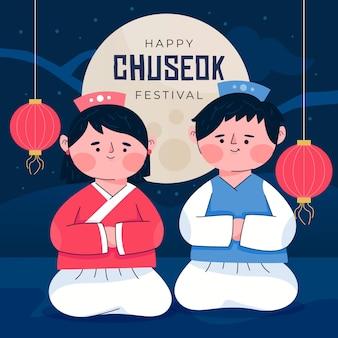 Wydarzenie festiwalu chuseok