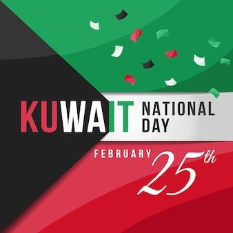Wydarzenie z okazji dnia narodowego kuwejtu
