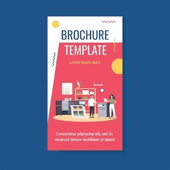 Wydrukuj szablon broszury produkcyjnej