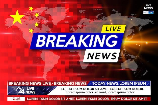 Wygaszacz ekranu w tle przy najświeższych wiadomościach.