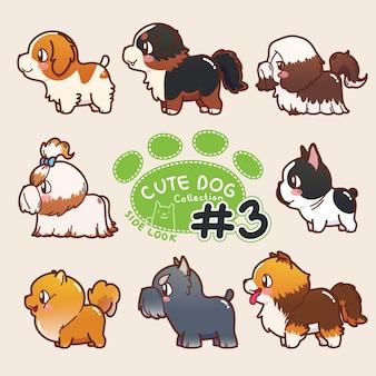 Wygląd boczny cute dog collection 3