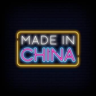 Wykonane w chinach neonowe teksty.