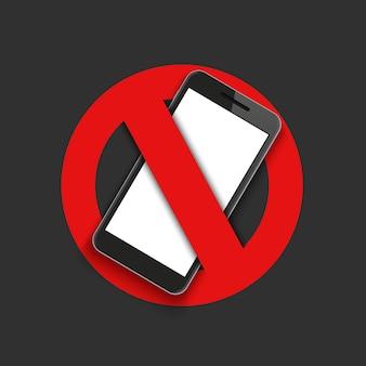 Wyłącz telefon.