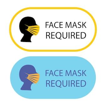 Wymagana maska. na terenie obiektu wymagana jest maska na twarz. pokrycie należy nosić w sklepie lub w miejscach publicznych. naklejka szablon logo profilaktyki dla sklepu. załóż maskę ochronną. wektor