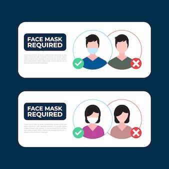 Wymagana maska na twarz szablon banera
