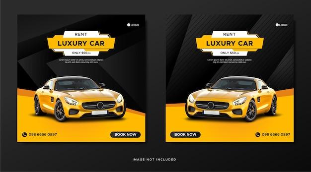 Wynajem luksusowych samochodów w mediach społecznościowych i szablon baner na facebooku