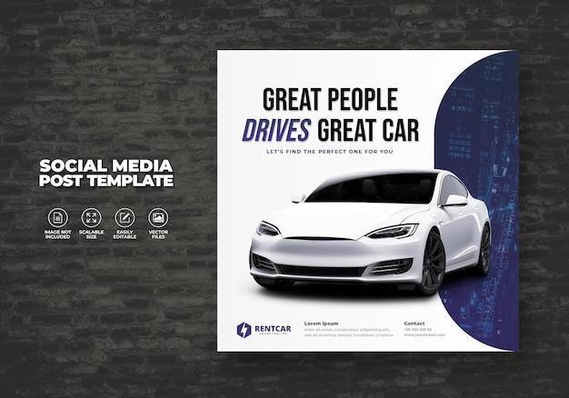 Wynajem samochodów i sprzedaj w celu promocji post media społecznościowe szablon baner wektor