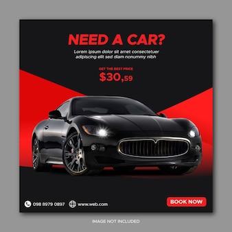 Wynajem samochodu na szablon posta na instagramie w mediach społecznościowych