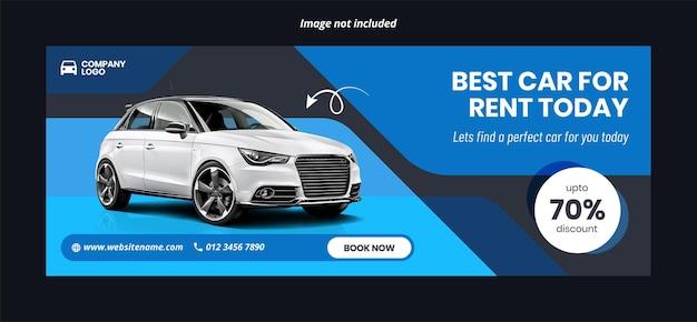 Wynajem samochodu z rabatem na media społecznościowe szablon transparentu okładki na facebooku