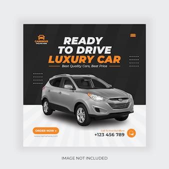 Wypożycz samochód baner internetowy i szablon postu w mediach społecznościowych
