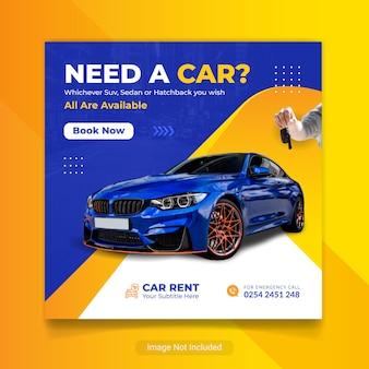 Wypożycz samochód dla szablonu baneru społecznościowego