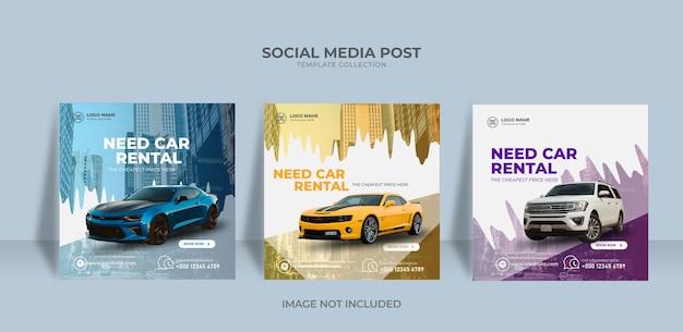 Wypożyczalnia samochodów ned potrzebujesz szablonu banera postów w mediach społecznościowych na instagramie