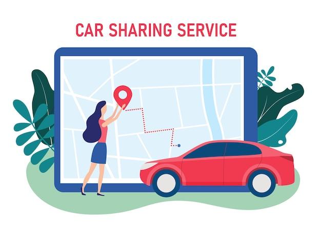 Wypożyczalnia samochodów online, gps na mapie miasta, car sharing, nawigacja, koncepcja aplikacji lokalizacji.