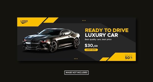 Wypożyczalnia samochodów promocja sprzedaż social media szablon banner okładki na facebook