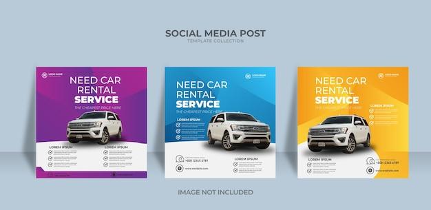 Wypożyczalnia samochodów szablon postu na instagram mediów społecznościowych