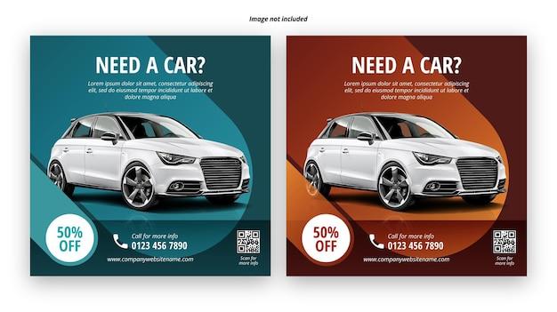 Wypożyczalnia samochodów zniżka szablon postu w mediach społecznościowych