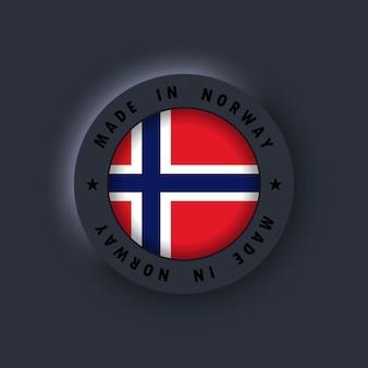 Wyprodukowano w norwegii. norwegia wykonana. godło jakości norwegii, etykieta, znak, przycisk, odznaka w stylu 3d. flaga norwegii. proste ikony z flagami. neumorficzny ciemny interfejs użytkownika ux. neumorfizm
