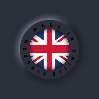 Wyprodukowano w wielkiej brytanii. wykonane w wielkiej brytanii. godło jakości wielkiej brytanii, etykieta, znak, przycisk, odznaka. flaga wielkiej brytanii. proste ikony z flagami. neumorficzny ciemny interfejs użytkownika ux. neumorfizm