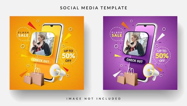 Wyprzedaż błyskawiczna promocja zakupów online w poście w mediach społecznościowych