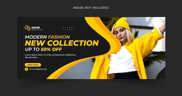 Wyprzedaż mody baner internetowy i szablon okładki na facebook