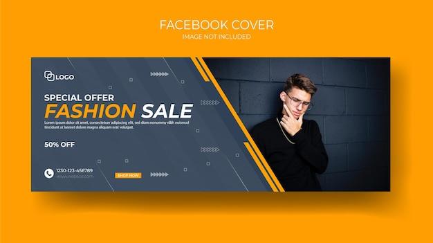 Wyprzedaż mody na okładkę na facebooku i szablon banera internetowego