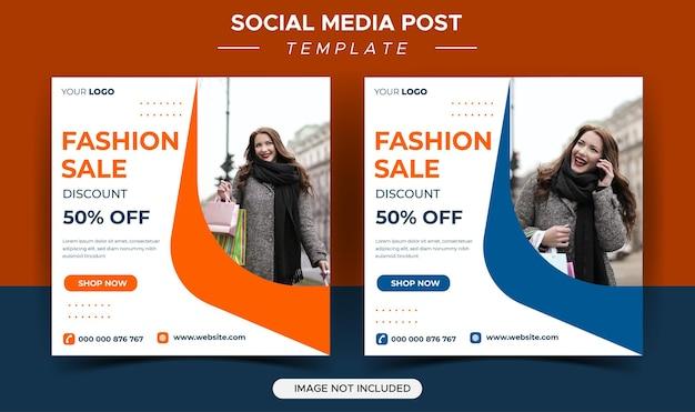 Wyprzedaż mody szablony postów w mediach społecznościowych