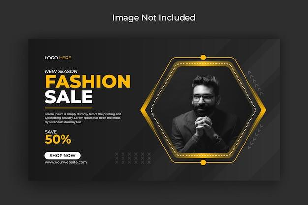 Wyprzedaż mody w mediach społecznościowych post facebook okładka zdjęcia i szablon banera internetowego wektor premium