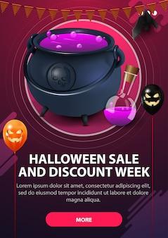 Wyprzedaż na halloween i tydzień ze zniżkami, nowoczesny różowy pionowy baner z guzikiem, garnek czarownicy z miksturą