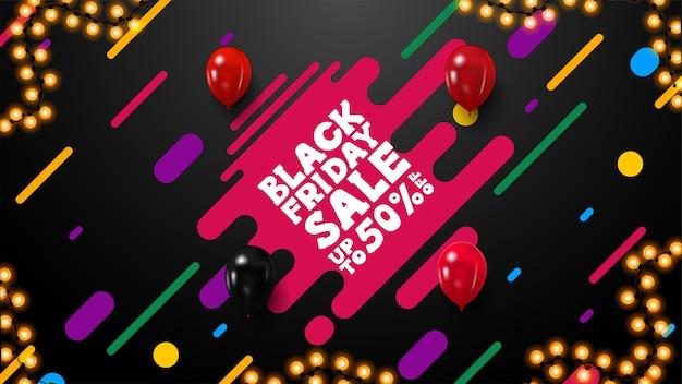 Wyprzedaż w czarny piątek, czarny baner rabatowy w stylu kreskówki z płynnymi ukośnymi kolorowymi kształtami na tle, ramka girlandy i balony w powietrzu