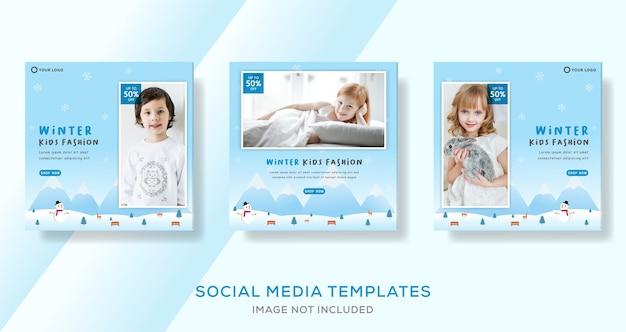 Wyprzedaż zimowej mody dziecięcej szablony postów w mediach społecznościowych