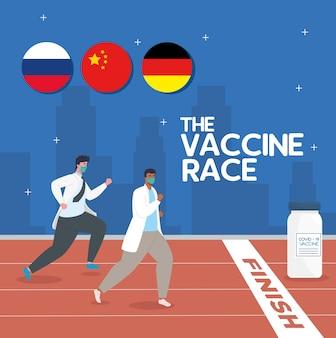 Wyścig między krajami, o opracowanie szczepionki przeciwko koronawirusowi covid 19, biegnących lekarzy, o fiolkę i flagi konkurujących krajów