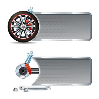 Wyścigi poziomy baner z realistyczne koła opony i elementy naprawy samochodu na białym tle ilustracji wektorowych