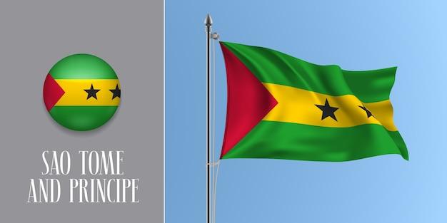 Wyspy świętego tomasza i książęca macha flagą na maszcie i okrągłą ikoną
