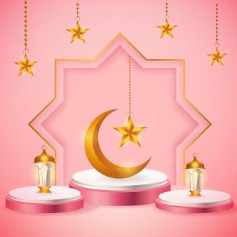 Wystawa produktów 3d, różowo-białe podium o tematyce islamskiej z półksiężycem, latarnią i gwiazdą na ramadan