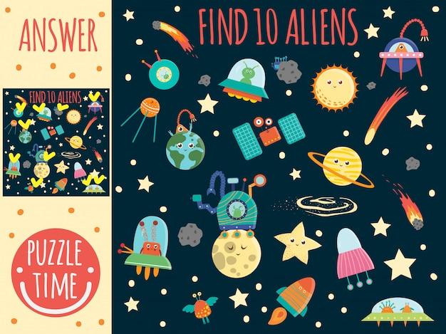 Wyszukiwanie gry dla dzieci z planetami, kosmitami i ufo. temat kosmiczny. słodkie śmieszne uśmiechnięte postacie. znajdź ukrytych kosmitów.