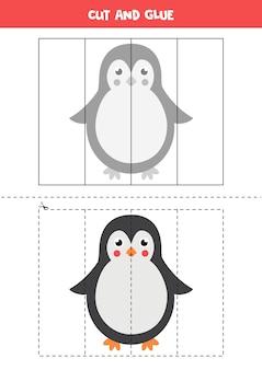Wytnij i wklej grę dla dzieci. edukacyjne puzzle logiczne dla przedszkolaków. ćwiczenia dla dzieci. ilustracja ślicznego pingwina w stylu cartoon.
