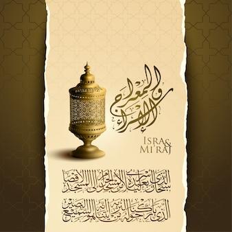 Wzór arabski i klasyczna arabska latarnia na tle islamskim pozdrowienia kaligrafia arabska isra mi'raj oznacza; nocna podróż proroka mahometa