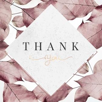 Wzór metalicznego różowego liścia dziękuję karty