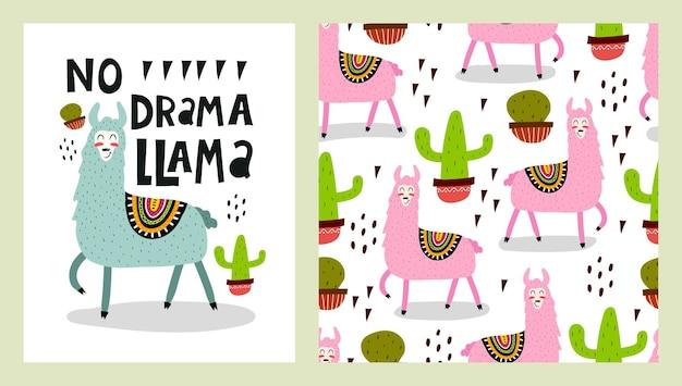 Wzór z kreskówki lamy