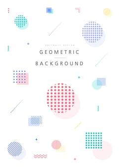 Wzory geometryczne. ilustracja.