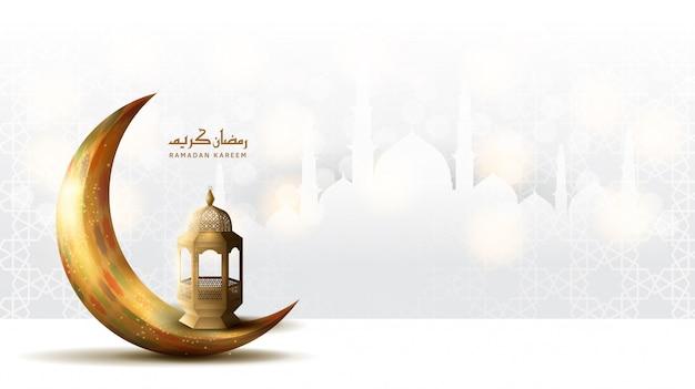 Wzory ramadan kareem na święto ramadan premium ze złotym księżycem i latarnią na białym tle świecącym