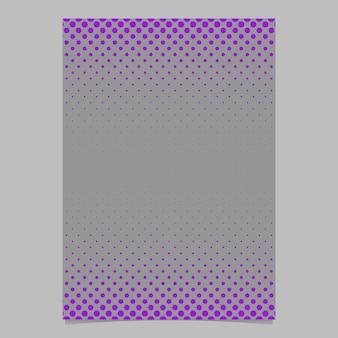 Wzorzec Szablonu Kropki Półtonów - Projekt Tła Dokumentu Wektora Z Fioletowymi Okręgami Darmowych Wektorów
