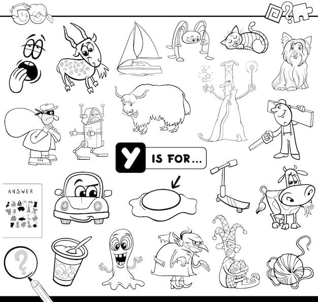 Y jest dla książki do kolorowania edukacyjnych gier