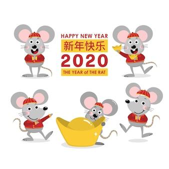 Z życzeniami szczęśliwego chińskiego nowego roku 2020 z ładny szczur