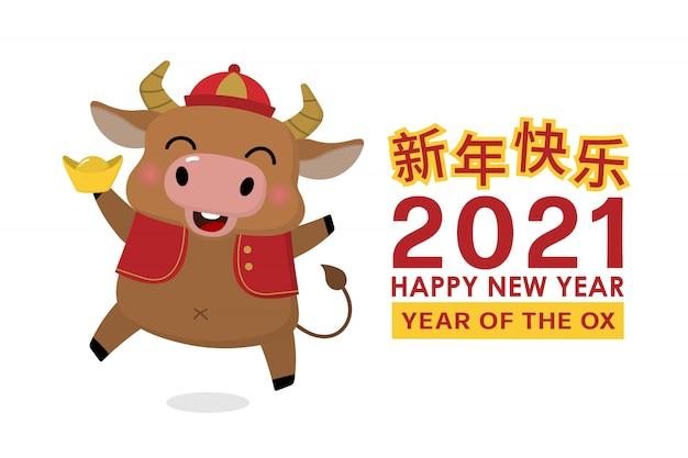 Z życzeniami szczęśliwego nowego roku chiński. 2021, rok wołu.